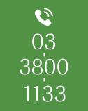 TEL:03-3800-1133