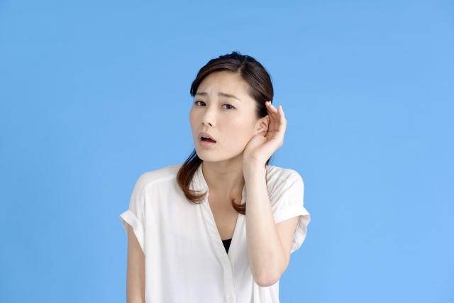 慢性中耳炎とは